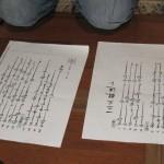 Partituras de Shakuhachi que lee Rodrigo.